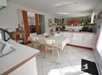 Vente Maison 6 pièces 167m² Boissy-sous-Saint-Yon (91790) - Photo 4