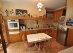 Vente Maison 7 pièces 135m² Mauchamps (91730) - Photo 5