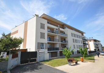 Vente Appartement 2 pièces 43m² Arpajon (91290) - photo