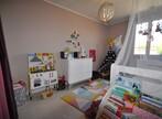 Vente Maison 5 pièces 120m² Boissy-sous-Saint-Yon (91790) - Photo 8