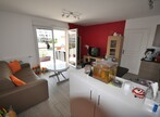 Vente Appartement 2 pièces 43m² Arpajon (91290) - Photo 2
