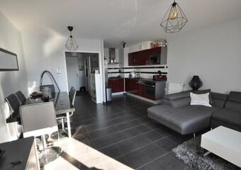 Vente Maison 3 pièces 66m² Boissy-sous-Saint-Yon (91790) - Photo 1
