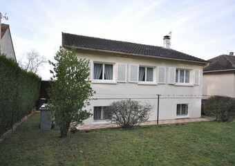 Vente Divers 5 pièces 93m² Saint-Yon (91650) - Photo 1