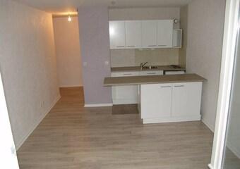 Vente Appartement 1 pièce 22m² Boissy-sous-Saint-Yon (91790) - Photo 1