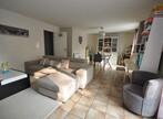 Vente Maison 6 pièces 88m² Boissy-sous-Saint-Yon (91790) - Photo 9