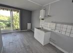 Vente Appartement 3 pièces 59m² Bruyères-le-Châtel (91680) - Photo 3