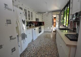 Vente Maison 7 pièces 135m² Saint-Sulpice-de-Favières (91910)