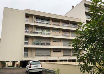 Location Appartement 3 pièces 83m² Metz (57070) - photo