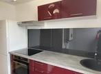Location Appartement 2 pièces 48m² Levallois-Perret (92300) - Photo 2