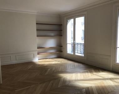 Location Appartement 3 pièces 75m² Neuilly-sur-Seine (92200) - photo