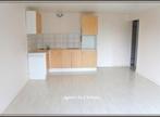 Vente Appartement 3 pièces 59m² St nom la breteche - Photo 3