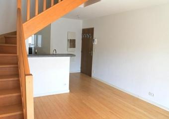 Location Appartement 2 pièces 33m² Montesson (78360) - photo
