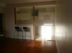 Location Appartement 2 pièces 45m² Saint-Nom-la-Bretèche (78860) - Photo 2