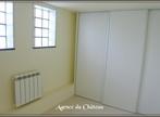 Vente Appartement 3 pièces 59m² St nom la breteche - Photo 5