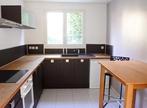 Vente Maison 7 pièces 175m² St nom la breteche - Photo 4
