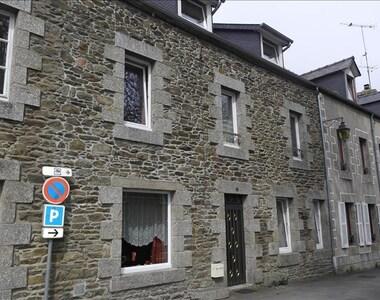 Vente Maison 6 pièces 100m² Belle-Isle-en-Terre (22810) - photo