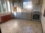 Sale House 6 rooms 160m² Lannion - Photo 2