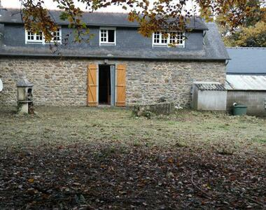 Sale House 5 rooms 90m² Le Vieux-Marché (22420) - photo