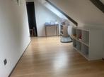 Vente Maison 5 pièces 135m² St alban - Photo 7