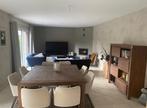 Vente Maison 7 pièces 180m² Lannion - Photo 6
