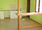 Vente Maison 5 pièces 90m² Louargat - Photo 3