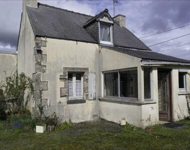 Sale House 4 rooms 50m² Ploubezre (22300) - photo