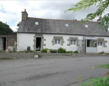 Sale House 3 rooms 60m² Trégrom (22420) - photo