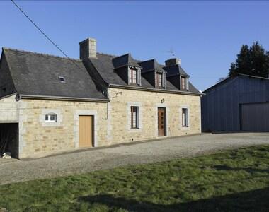 Vente Maison 6 pièces 70m² Pluzunet (22140) - photo