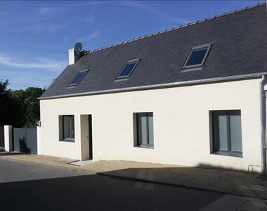 Sale House 3 rooms 80m² Le Vieux-Marché (22420) - photo