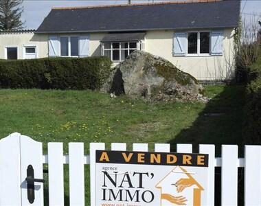 Vente Maison 3 pièces 45m² Bégard (22140) - photo