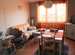 Vente Maison 5 pièces 90m² Plouaret - Photo 4