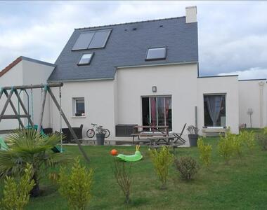 Vente Maison 7 pièces 125m² Ploubezre (22300) - photo