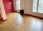 Sale House 5 rooms 80m² Le vieux marche - Photo 2