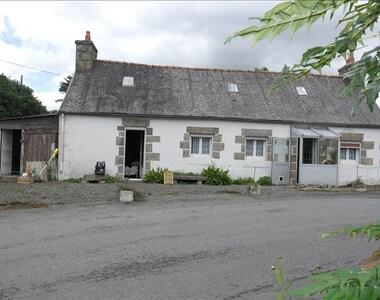Vente Maison 3 pièces 60m² Trégrom (22420) - photo