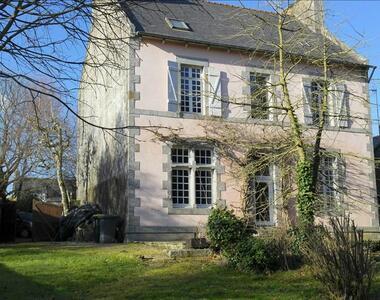 Vente Maison 12 pièces 200m² Louargat (22540) - photo