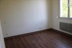 Vente Maison 3 pièces 65m² Ploubezre (22300) - Photo 5