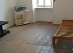 Vente Maison 3 pièces 75m² Tregrom - Photo 7