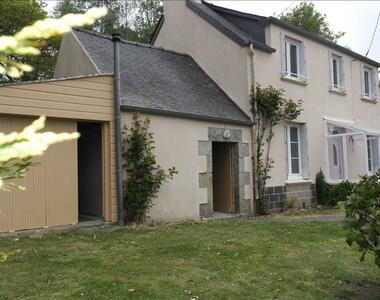 Sale House 4 rooms 65m² Loguivy-Plougras (22780) - photo