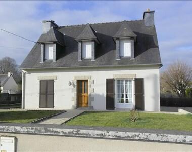 Vente Maison 6 pièces 130m² Ploubezre (22300) - photo