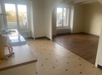 Sale House 5 rooms 110m² Plounevez moedec - Photo 2