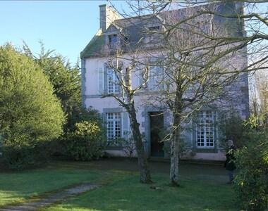Sale House 12 rooms 200m² Louargat (22540) - photo