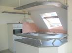 Vente Maison 4 pièces 80m² Plouaret - Photo 3