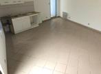 Vente Maison 2 pièces 45m² Plounerin - Photo 2