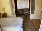 Sale House 9 rooms 125m² Belle isle en terre - Photo 4