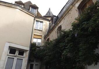 Vente Maison 9 pièces 185m² Argenton-sur-Creuse (36200) - photo