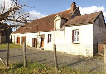 Vente Maison 3 pièces 51m² Éguzon-Chantôme (36270) - photo
