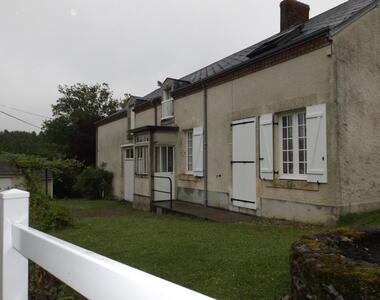 Vente Maison 7 pièces 130m² Ceaulmont (36200) - photo