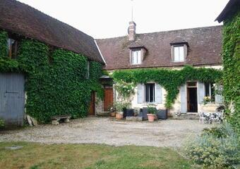 Vente Maison 9 pièces 270m² Ceaulmont (36200) - photo