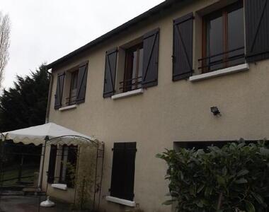 Vente Maison 6 pièces 90m² Saint-Marcel (36200) - photo