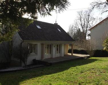 Vente Maison 9 pièces 120m² Le Pêchereau (36200) - photo